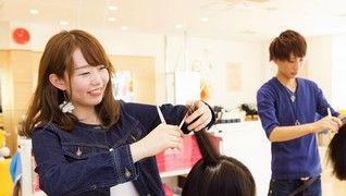 美容室イレブンカット イオンモール茨木店