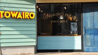 TOWAIRO -トワイロ-