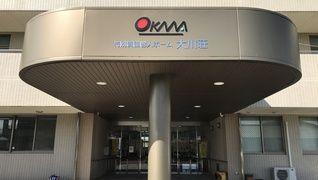 特別養護老人ホーム大川荘