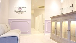 Diamond Lash 府中店
