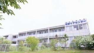 医療法人社団青葉会 介護老人保健施設 牧野ケアセンター