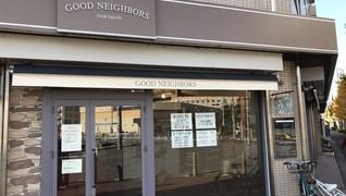 GOOD NEIGHBORS 馬橋店