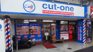 Cut one 武蔵浦和店
