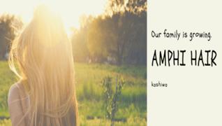 Amphi hair