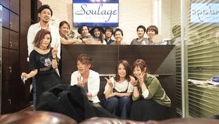 soulage 大井町