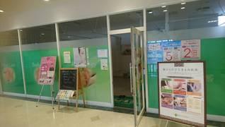 ベルエポック イオン六日町店