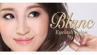 Eyelash Salon Blanc カフーナ旭橋店