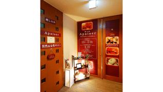 Apaiserオーク21店/リフレオーク店
