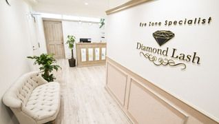 Diamond Lash 恵比寿店