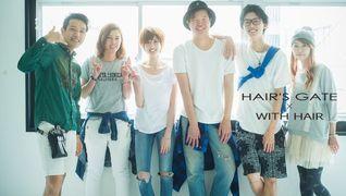 美容室WITH HAIR スーパーセンターオークワ海南店