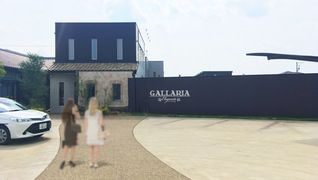 GALLARIA Elegante 可児店