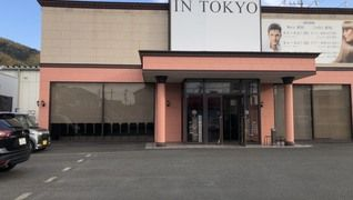 イン東京 鳥坂店