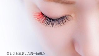 Eye Lash Salon Vivi~静岡店~