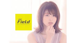 RAY Field【レイフィールド】〜静岡県エリア〜