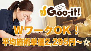 Goo-it! 五反田店