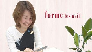 forme bis nail ゆめタウン広島店
