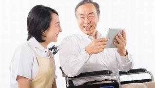 あゆほ訪問介護サービス