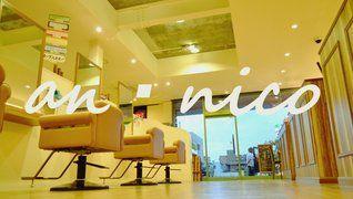 hair make an・nico