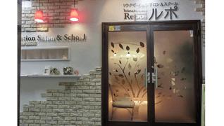 リラクゼーションスペース ルポMARKIS福岡ももち店