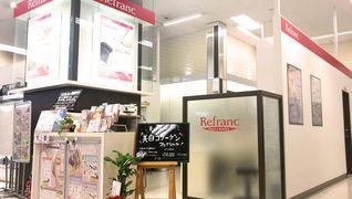 Refranc津田沼店