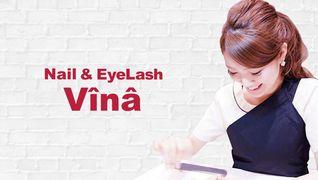 Nail&EyeLashVina イオンモール新居浜店