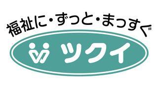 ツクイ・サンシャイン横浜野毛