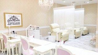 Nail & Eyelash Salon ティアラリュクス 神栖店