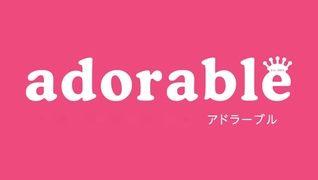 adorable【アドラーブル】〜三河エリア〜