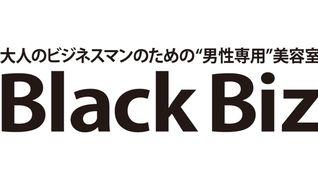 BlackBiz 銀座店