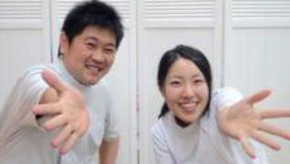 名古屋ハピネス鍼灸接骨院