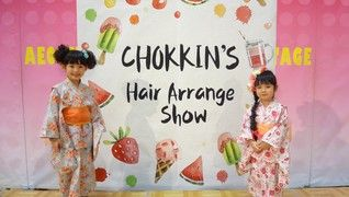 KID'S HAIR DESIGN CHOKKIN'S つくば店