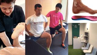 RUNART足の治療院-駒沢公園-