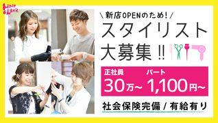 株式会社ニューロード (ヘアークリアー谷塚店)のイメージ