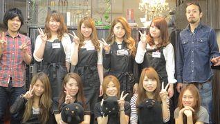 トータルビューティー黒猫の館(クロネコノヤカタ)