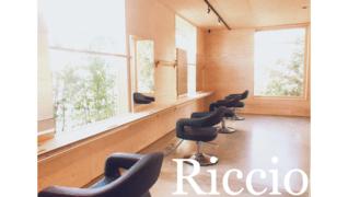 Riccio