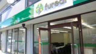 リハビリ特化型デイサービス fureai弘明寺店(ふれあい) 機能訓練指導員