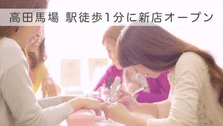 fargie nail 高田馬場店