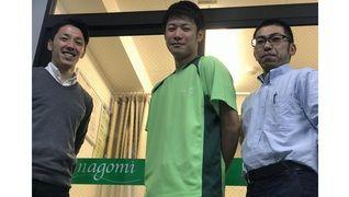 リハビリデイサービス nagomi西調布店