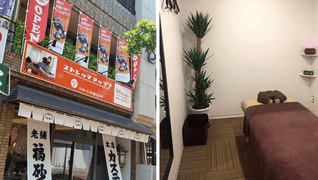 ストレッチアップ 福岡店(大橋駅前)