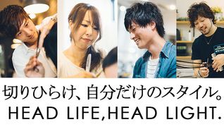 Ursus hair Living 錦糸町