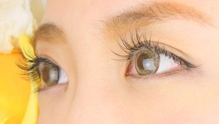 Bello eyelash