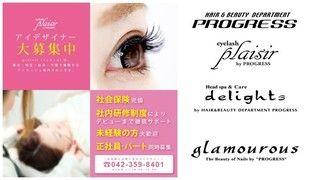 plaisir eyelash(プレジールアイラッシュ)