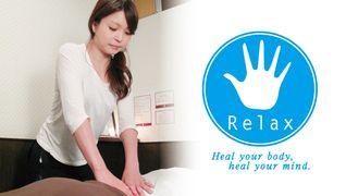 リラクゼーションサロン「Relax光明池店」(リラックス)