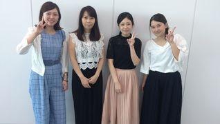 銀座カラーアイズ新宿店(アイリスト)