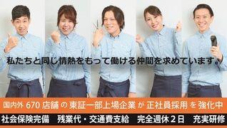 QBハウス ららぽーとTOKYO-BAY店