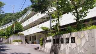 日本平病院