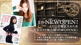Rounds 【TRNSACTION】錦糸町店