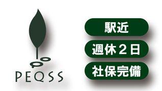 PEQSS by anyhow 【西川口東口】