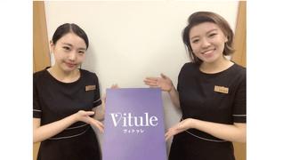 Vitule名古屋駅前ANNEX店