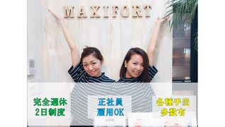 【小顔・美顔】コルギ専門店マキシフォート 栄店